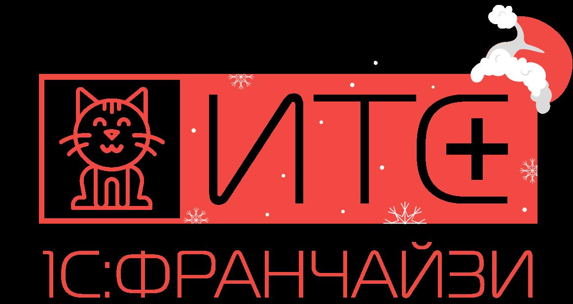 1С: ИТС Москва