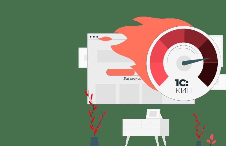 1С:Корпоративный инструментальный пакет 8
