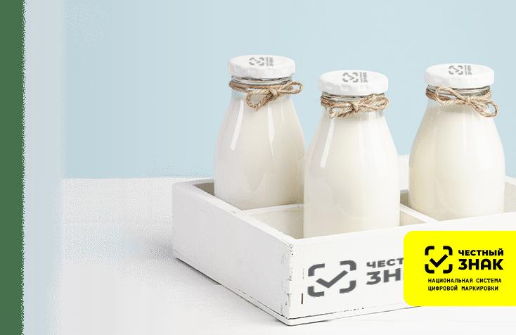 Услуги маркировки молочной продукции